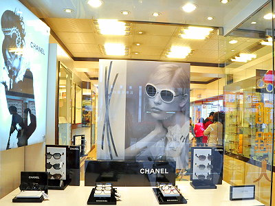 Taipei Hsinchuang Old Street‧Experienced Eyewear
